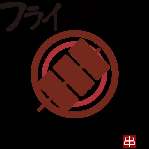 どんべえ 土浦ロゴ