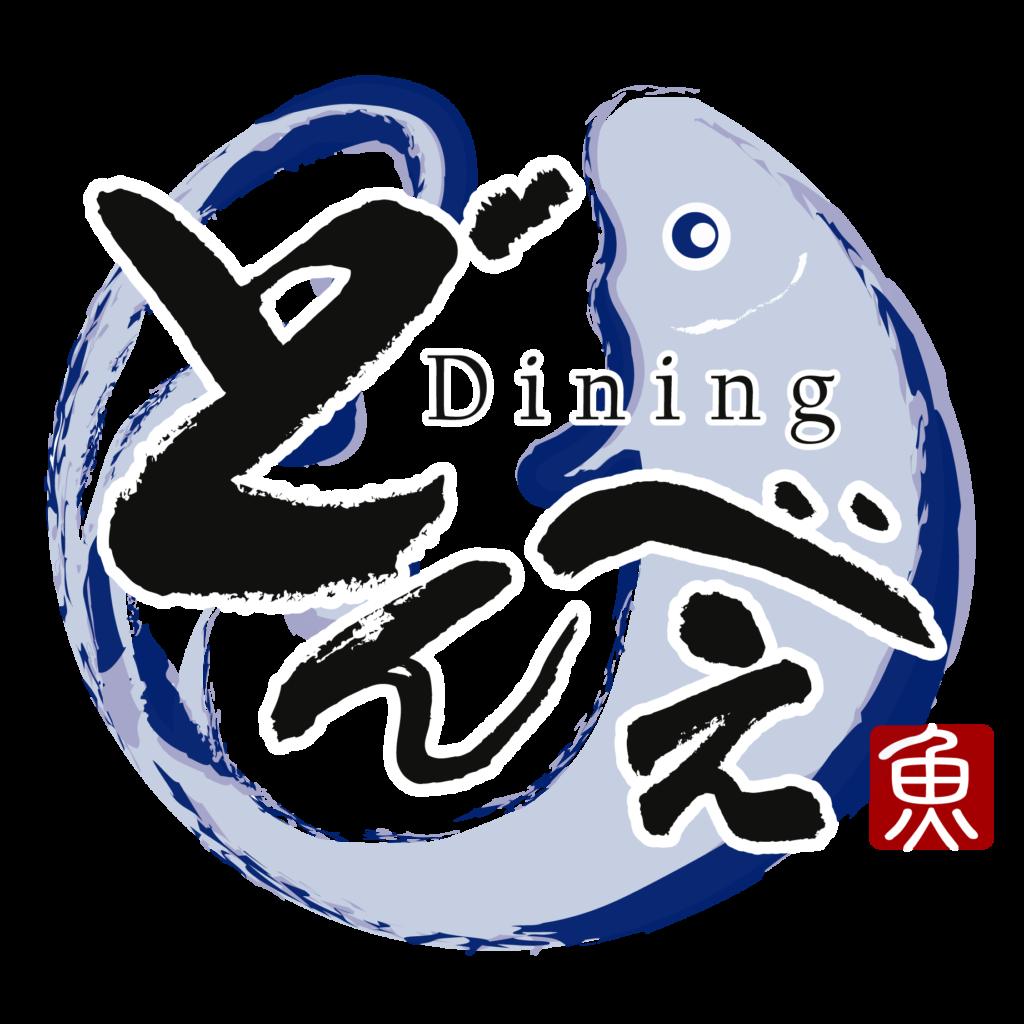 DB赤塚ロゴ