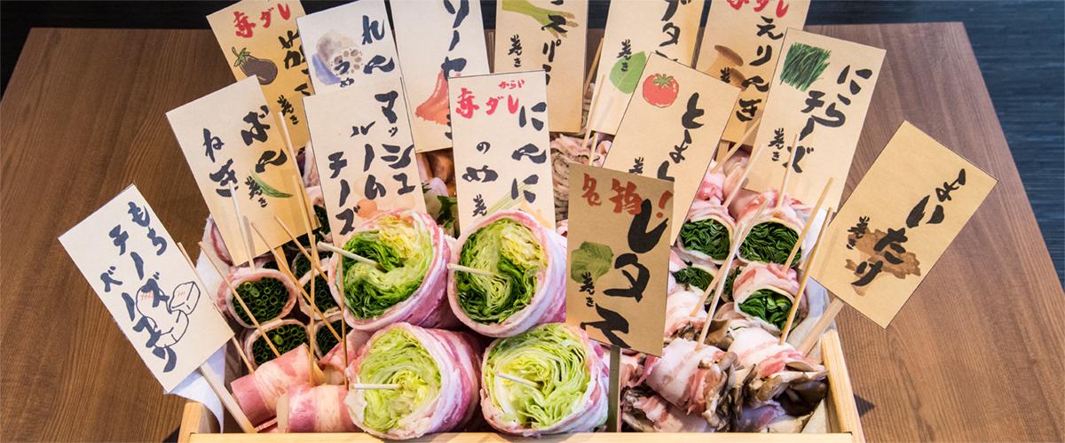 土浦 野菜巻き 箱